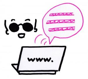 Un personnage aveugle face à un écran d'ordinateur. Par le truchement d'une aide technique -ici un lecteur vocal- il peut consulter le contenu.